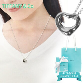 And brand new Tiffany necklace open heart TIFFANY & co ladies simple pendant accessories mini silver 25152336 11 mm 1.1 cm T & co genuine / store / brands / bonus summer simple / new /
