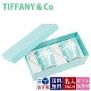 Tiffany 018a