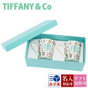 Tiffany 020