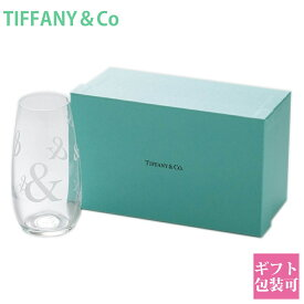 ティファニー TIFFANY&Co 食器 グラス コップ アンパサンドコレクション & クリスタル ステムレス シャンパン フルート