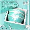 Tiffany-034-00
