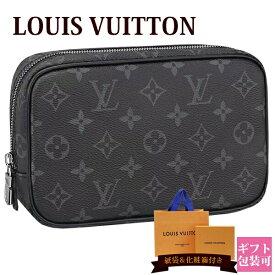 【20日20時〜ポイント最大9倍】ルイヴィトン バッグ 鞄 かばん LOUIS VUITTON 新品 メンズ トラベルポーチ トゥルース・トワレ PM モノグラム・エクリプス M43384 ギフト