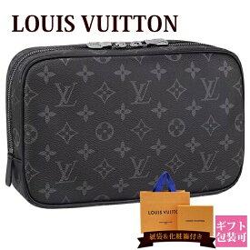 【20日20時〜ポイント最大9倍】ルイヴィトン バッグ 鞄 かばん LOUIS VUITTON 新品 メンズ トラベルポーチ トゥルース・トワレ GM モノグラム・エクリプス M43383 ギフト