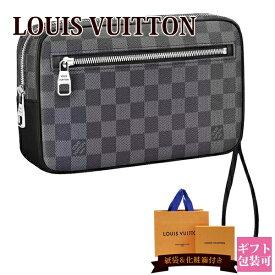 【20日20時〜ポイント最大9倍】ルイヴィトン バッグ 鞄 かばん LOUIS VUITTON 新品 メンズ セカンドバッグ ポシェット・カサイ ダミエ・グラフィット N41664 ギフト