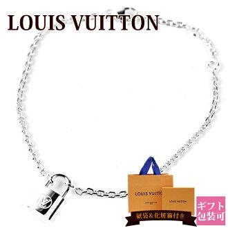 루이비통 LOUIS VUITTON 팔찌 여성용 유니세프 브라 스 레 실버 암 트 실버 Q95450