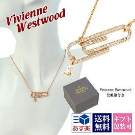 ヴィヴィアンウエストウッド ネックレス メンズ レディース ペンダント ドリーン スモール ペンダント ゴールド BN622996 1 GOLD 正規品 ブランド 新品 新作 2020年 ギフト 新生活 プレゼント