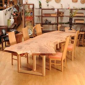 一枚板 テーブル ダイニングテーブル 食卓 大型 座卓 兼用 脚付き 高級 栃 トチ 無垢 和室 和モダン 天然木 国産 日本製 送料込み【送料無料】栃 一枚板ダイニングテーブル(脚付) 137cm