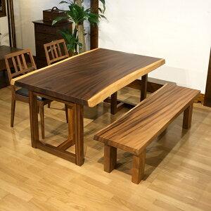 一枚板 テーブル ダイニングテーブル 座卓 兼用 一枚板テーブル 食事用 通販 木の家具 モンキーポッド 無垢 和モダン おしゃれ かっこいい 天然木 送料込み 幅152cm 厚5.2cm【送料無料】モンキ