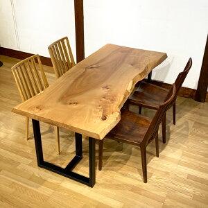 一枚板 テーブル 栃 無垢 一枚板テーブル ダイニングテーブル 座卓 スチール 木の家具 新築 リフォーム かっこいい 天然木 送料込み 200cm【開梱設置・送料無料】栃 一枚板テーブル(兼用脚