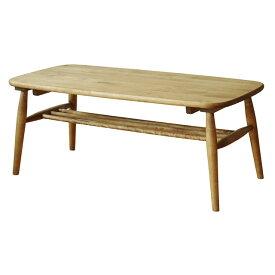《4月下旬入荷予定》センターテーブル 木製リビングテーブル 木製テーブル センター ソファテーブル ローテーブル 木製 天然木 無垢 ナチュラル 収納棚 北欧 アンティーク 座卓 IKEA おしゃれ 幅100cm 送料込み【送料無料】センターテーブル ロータイプ 棚付 100cm