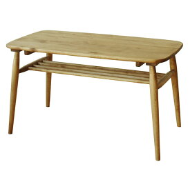 《4月下旬入荷予定》センターテーブル 木製リビングテーブル 木製テーブル センター ソファテーブル 木製 天然木 無垢 ナチュラル 収納棚 北欧 アンティーク IKEA おしゃれ かっこいい ミッドセンチュリー 幅100cm【送料無料】センターテーブル ミドル 棚付 100cm