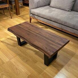センターテーブル ローテーブル 木製 おしゃれ ウォールナット 無垢 木製テーブル 一枚板風 アンティーク リビングテーブル 北欧 カントリー ナチュラル ikea 送料込み 幅90cm【送料無料】ウォールナット無垢 センターテーブル90