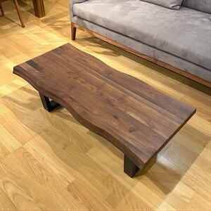センターテーブル リビングテーブル ローテーブル 木製 ウォールナット無垢 おしゃれ かっこいい 一枚板風 木製テーブル アンティーク 北欧 カントリー 送料込み 幅100cm【送料無料】ウォー