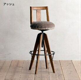カウンターチェア カウンタースツール 椅子 イス バーチェア 昇降式 おしゃれ 北欧 個性的 ベルベット ヴィンテージ アンティーク調 スチール バースツール 木製 ハイチェア チェア チェアー おしゃれ 2色カラー【送料無料】Coqu ベルベットチェア