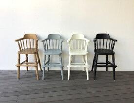 キッズチェア 木製 無垢材 天然木 子供用椅子 ホワイト ブラウン グレー ブラック ベビーチェア 子供イス 子ども椅子 無垢 おすすめ 人気 肘付き ダイニング 天然木 アンティーク おしゃれ プレゼント 長く使える 4色カラー【送料無料】木製キッズチェアHi