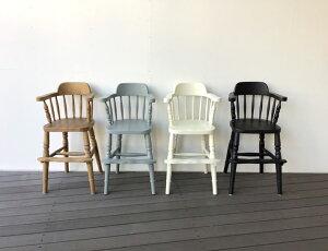 キッズチェア 木製 無垢材 天然木 子供用椅子 ホワイト ブラウン ブラック ベビーチェア 子供イス 子ども椅子 無垢 おすすめ 人気 肘付き ダイニング 天然木 アンティーク おしゃれ プレゼン
