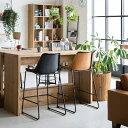 カウンターチェア カウンタースツール 椅子 イス バーチェア おしゃれ 北欧 合皮 ヴィンテージ アンティーク スチール 背もたれ バースツール 木製 ハイチェア チェア チェアー シンプル おしゃれ 高さ78cm【送料無料】LOG カウンターチェア