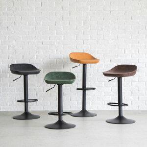 カウンターチェア カウンタースツール 椅子 イス バーチェア 昇降式 おしゃれ 北欧 合皮 ヴィンテージ アンティーク スチール バースツール 木製 ハイチェア チェア チェアー おしゃれ 4色カ