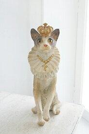 猫 ねこ ネコ 置物 猫雑貨 おしゃれ かわいい 女王様 王冠 プレゼント 贈り物 誕生日【お買得品】クラウン キャット