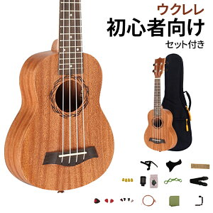 ウクレレ コンサート ストラップ 初心者 13点セット ケース おもちゃ 楽器 ukulele 23インチ ぎたー ギター ミニ 子供用 可愛い 初心者向き 入門 練習 4弦 プレゼント