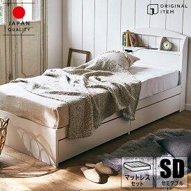 大量収納ベッド ポケットコイルマットレス付(ホワイト・セミダブル) ベッド bed ベット収納付きベッド マットレス付き セミダブル 大容量収納 引き出し付きベッド 収納 宮付き 棚付き コンセント付き収納ベッド 【大型】