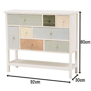 マルチカラーシリーズ家具A65チェストB(幅92cm・奥行き30cm・高さ90cm)※メーカーお届け品