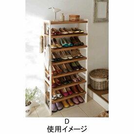 カントリー調シューズラックV D(幅60cm・高さ128cm) (hocola) ( シューズ 靴 収納 靴収納 ラック 木製 カントリー )  【直送】