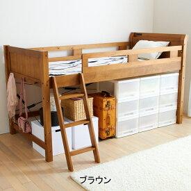 【リニューアル】木製ロフトベッド (ハイタイプ)【直送】