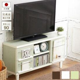 奥行25cmの日本製薄型テレビ台 (幅90cm) 【大型】