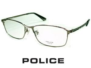 チタン/ビジネススタイル/ シャープなスクエア/ガンメタル/ POLICE ポリス めがねフレーム VPLB02J-0568 【レンズ付セット】【送料無料】度付き 眼鏡 伊達メガネ メンズ uvカット おしゃれ 人気