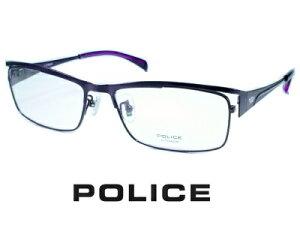 【超軽量チタンフレーム】ダークネイビー/フルリム/超弾性ベータチタン POLICE ポリス めがねフレーム VPLD76J-0N22 【レンズ付セット】【送料無料】βチタン 度付き 眼鏡 伊達メガネ メンズ uvカ
