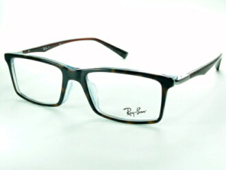 Brown Demi Ray-Ban Ray Ban frame RX 5269F-5023 05P25Sep13