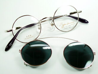 John Lennon john lennon frame 21-21b- silver with clip on sunglasses