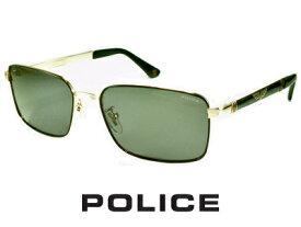 2020【メルセデスAMG・ペトロナス・F1】【偏光レンズ】スクエア/ゴールド POLICE ポリス サングラス SPLA54-301P【送料無料】ルイス・ハミルトン モータースポーツ UVカット ブランド MERCEDES AMG PETORONAS F1 ドライブ オシャレ