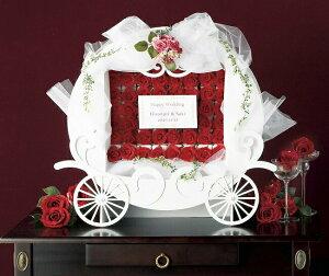 【56コ】プチギフト お菓子 シンデレラストーリーレッド 56個セット 結婚式 名入れ お祝い プレゼント チョコ クランチ チョコクランチ チョコレートクランチ ストロベリークランチ ハート