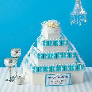 【60コ】プチギフト 結婚 内祝 結婚式 ハミングバードブルー60個セット お菓子 ウェルカムボード 結婚式 ウェディング