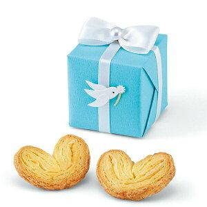 プチギフト 結婚 内祝 退職 結婚式 ハミングバードブルー 追加1個 お菓子 お祝い プレゼント