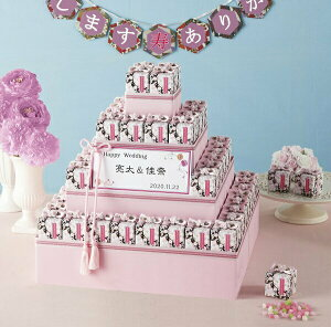 【60コ】プチギフト 結婚 内祝 結婚式 YOU−ZEN小箱 60個セット お菓子 ウェルカムボード 結婚式 ウェディング 名入れ