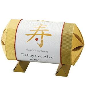 【48コ】プチギフト 結婚式 寿俵 チョコボール(七福神デザイン)48個セット お菓子 お祝い プレゼント