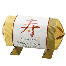【48コ】プチギフト 結婚式 寿俵 てまり飴48個セット お菓子 お祝い プレゼント