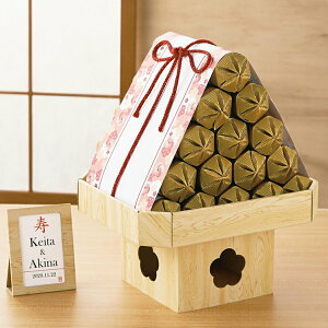 【30コ】プチギフト 結婚式 寿俵 てまり飴 三宝30個セット お菓子 お祝い プレゼント