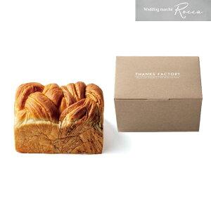 引出物 引き菓子 デニッシュ・デュオ 引き出物 内祝 お返し プラス1品 縁起物 ギフト デニッシュ パン ミルクデニッシュ チョコデニッシュ