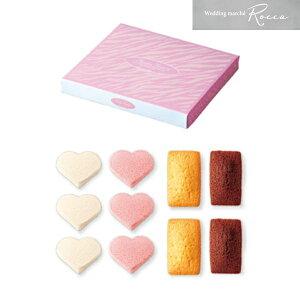 引出物 引き菓子 くちどけショコラ&フィナンシェセット 引き出物 内祝 お返し プラス1品 縁起物 ギフト