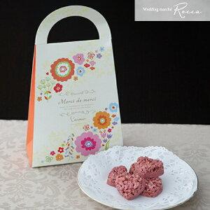 プチギフト 結婚 内祝 引き菓子 引き出物 Merci de merciハート型クランチチョコ5個入 お祝い プレゼント