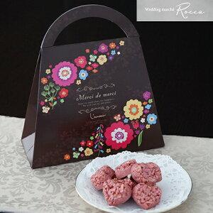 プチギフト 結婚 内祝 引き菓子 引き出物 Merci de merciハート型クランチチョコ10個入 お祝い プレゼント