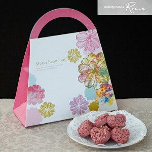 プチギフト 結婚 内祝 引き菓子 引き出物 Rose merciハート型クランチチョコ10個入 お祝い プレゼント