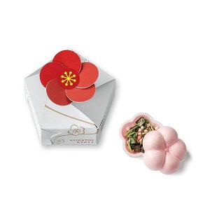 プチギフト 結婚 内祝 結婚式 うめぇ〜茶漬け お菓子 お祝い プレゼント