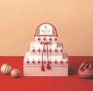 【44コ】プチギフト 結婚 内祝 結婚式 ご縁を結ぶ44個セット お菓子 ウェルカムボード 結婚式 ウェディング 名入れ お祝い プレゼント