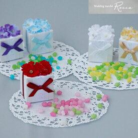 プチギフト 結婚 内祝 カラフルフラワーBOX(こんぺいとう入) お祝い プレゼント