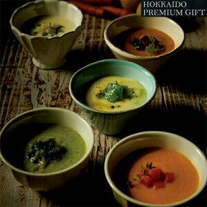 結婚 内祝 引き菓子 引き出物 【Grande chef】Soupe(スープ)&生ハム お祝い プレゼント